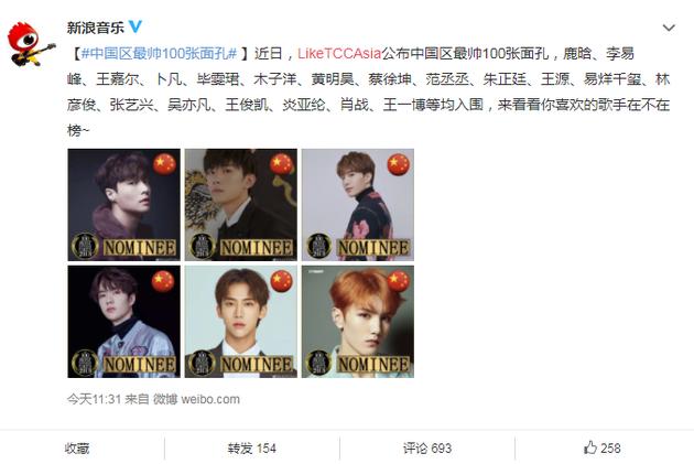 Thiếu gia lắm tiền Vương Tư Thông lọt top 100 người có gương mặt đẹp trai nhất Châu Á - Ảnh 3