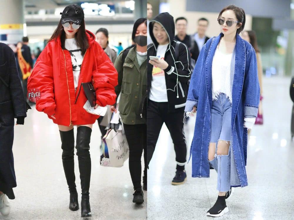 Từng là 'nữ hoàng thời trang sân bay' nhưng giờ đây Dương Mịch lại khiến fan xót xa thế này đây - Ảnh 1