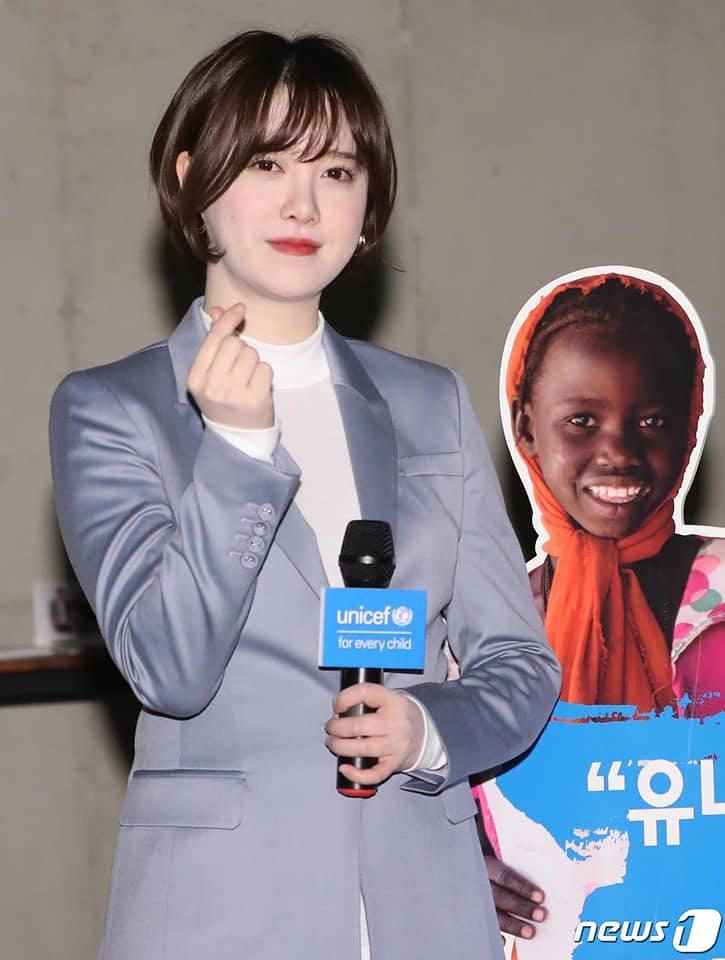 Goo Hye Sun tại sự kiện: Trẻ như gái 20, trắng đến phát sáng dù đã trang điểm hạ tông da - Ảnh 1