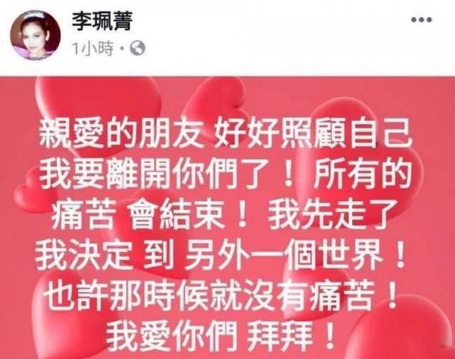 Phận đời 'Thiên hậu xứ Đài': Bị bố mẹ bòn rút dù bị liệt 40 năm, chồng cũ ngoại tình 8 năm trời không hề hay biết - Ảnh 2