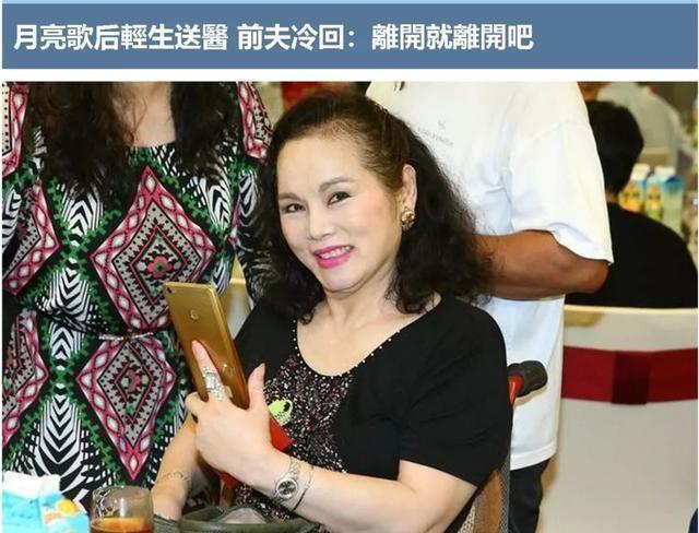 Phận đời Thiên hậu xứ Đài: Bị bố mẹ bòn rút dù bị liệt 40 năm, chồng cũ ngoại tình 8 năm trời không hề hay biết - Ảnh 7