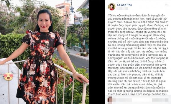 Suýt 'té ghế' khi xem Quý cô hoàn hảo, bà xã Bình Minh chia sẻ sâu sắc về cách ứng xử và 'cảnh báo các bạn nào có ý định tham gia game show' - Ảnh 2
