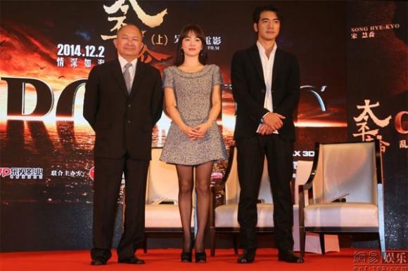 Lộ diện người đã tặng vợ chồng Song Joong Ki – Song Hye Kyo cặp vòng vàng 'khủng' - Ảnh 3