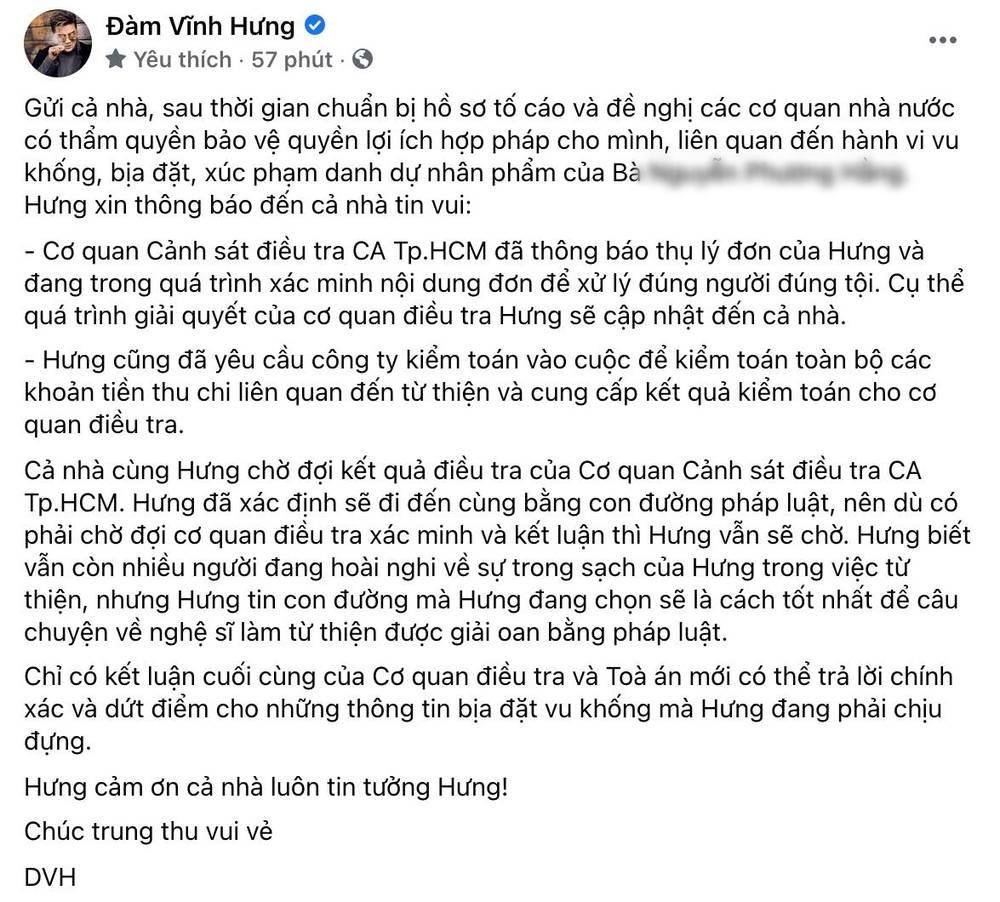 Hậu gửi đơn tố cáo, Đàm Vĩnh Hưng khẳng định sẽ dùng pháp luật để giải oan cho nghệ sĩ - Ảnh 2