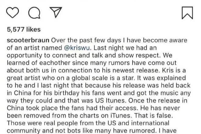 Ngô Diệc Phàm từng bị quản lý Ariana Grande 'đá xoáy' vụ rải tiền thao túng BXH Mỹ, 3 năm trước là 'Kris Who' còn giờ bê bối ai cũng biết! - Ảnh 6