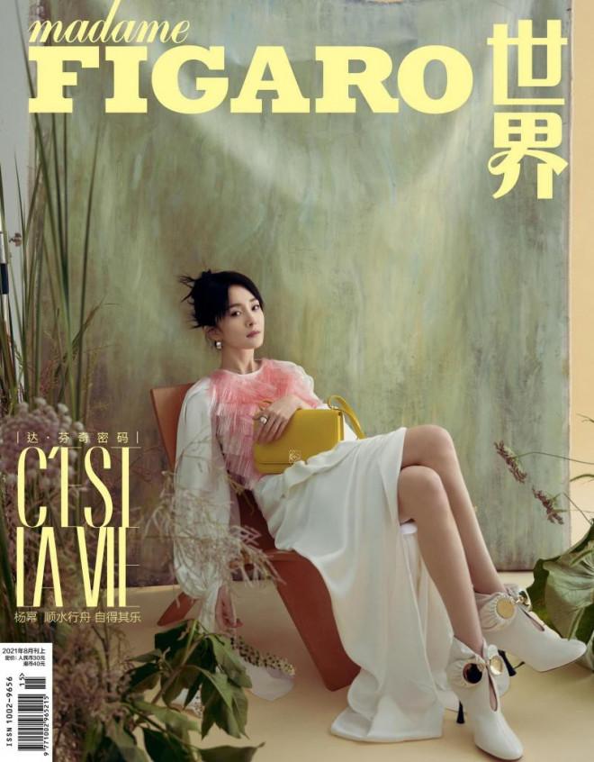 Dương Mịch càn quét loạt tạp chí lớn nhất Trung Quốc: Dịu dàng, kiêu sa như 'thần tiên tỷ tỷ' trong loạt tạp chí mới - Ảnh 4