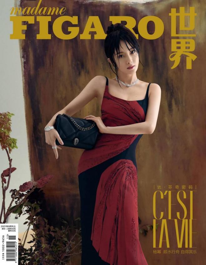 Dương Mịch càn quét loạt tạp chí lớn nhất Trung Quốc: Dịu dàng, kiêu sa như 'thần tiên tỷ tỷ' trong loạt tạp chí mới - Ảnh 2