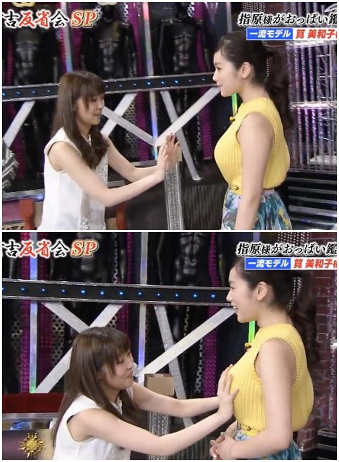 Những mỹ nhân, hoa hậu sở hữ vòng 1 'siêu đẹp', khi tham gia game show bị đụng chạm ngay trên sóng truyền hình - Ảnh 3