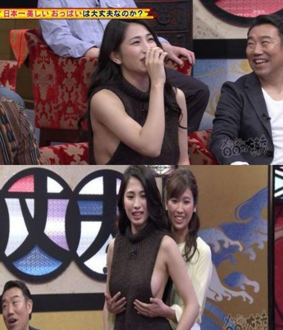 Những mỹ nhân, hoa hậu sở hữ vòng 1 'siêu đẹp', khi tham gia game show bị đụng chạm ngay trên sóng truyền hình - Ảnh 5