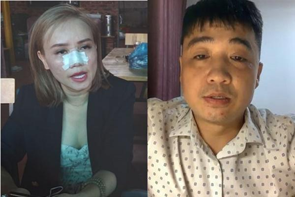 Hoang Yen 1