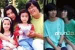 Sau 15 năm, gia đình