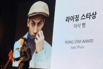 Học trò Ngô Thanh Vân đoạt giải ở LHP Busan với phim