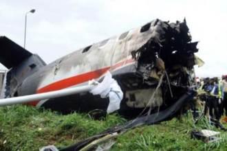 Máy bay chở CLB bóng đá Brazil rơi ở Colombia