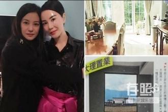 Vương Phi sắm nhà gần Triệu Vy để tiện hẹn hò Tạ Đình Phong