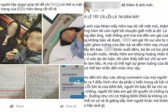 Anh trai cô sinh viên trường ĐH nổi tiếng bị tố