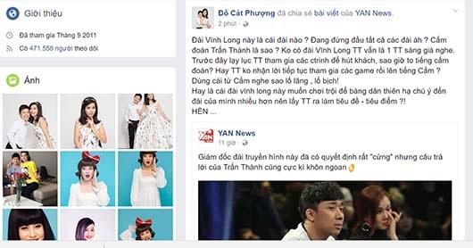 Chia sẻ của nghệ sĩ hài Cát Phượng trước quyết định của Đài TH Vĩnh Long về chuyện cấm Trấn Thành lên sóng