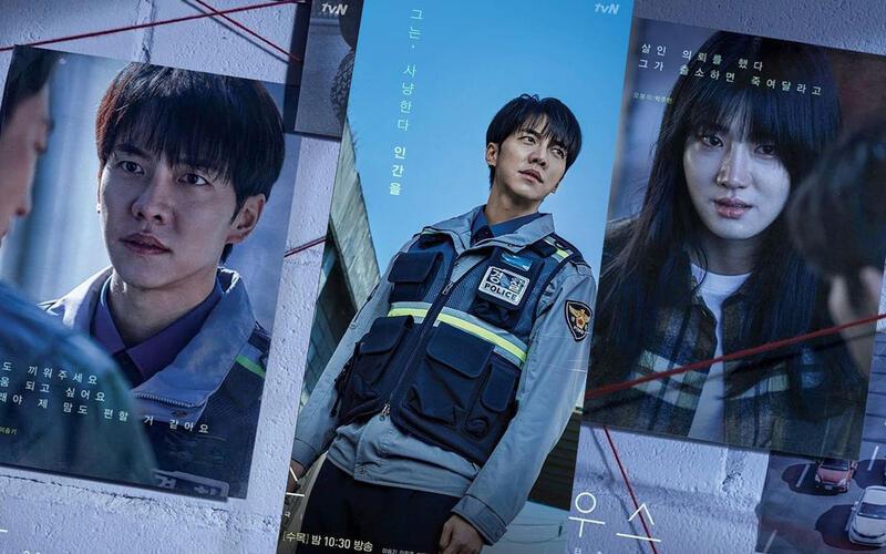 """Top 12 bộ phim drama Hàn Quốc hứa hẹn """"bùng nổ"""" 2021"""