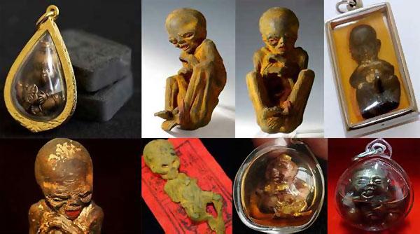 Để làm nên bùa Kuman Thong, người ta phải ra nghĩa địa tìm xác chết của một người phụ nữ đang có mang và mới qua đời được 21 ngày