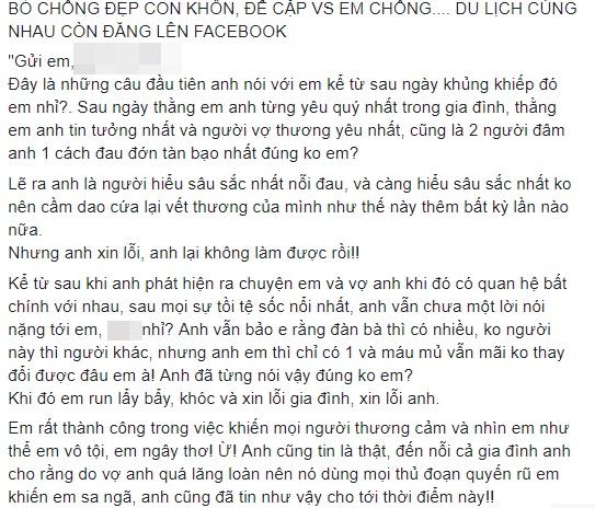 Vợ ngoại tình với em trai còn ngang nhiên đăng ảnh lên Facebook, chồng viết tâm thư 'gây bão' mạng - Ảnh 1