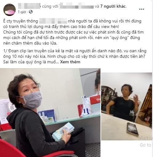 Ho Van Cuong 1