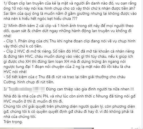 Ho Van Cuong 2