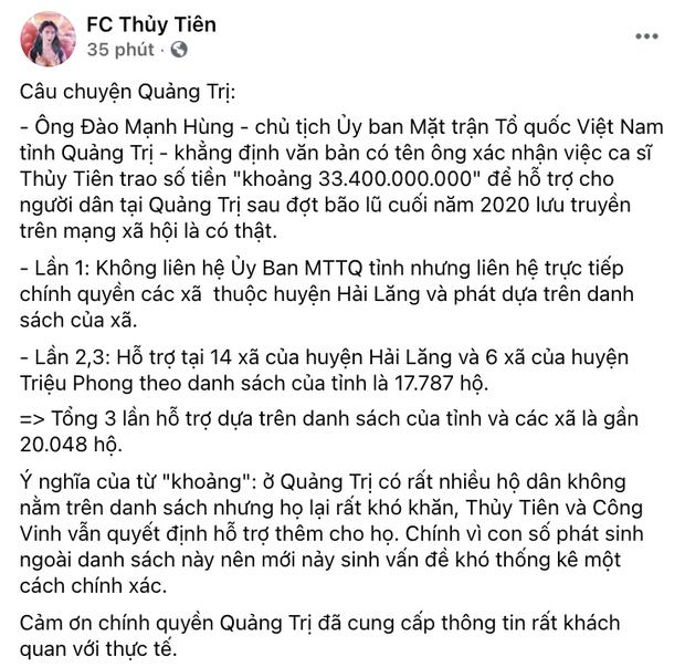 Phía Thuỷ Tiên đưa ra lý do việc không thống kê được chính xác số tiền từ thiện ở Quảng Trị? - Ảnh 3