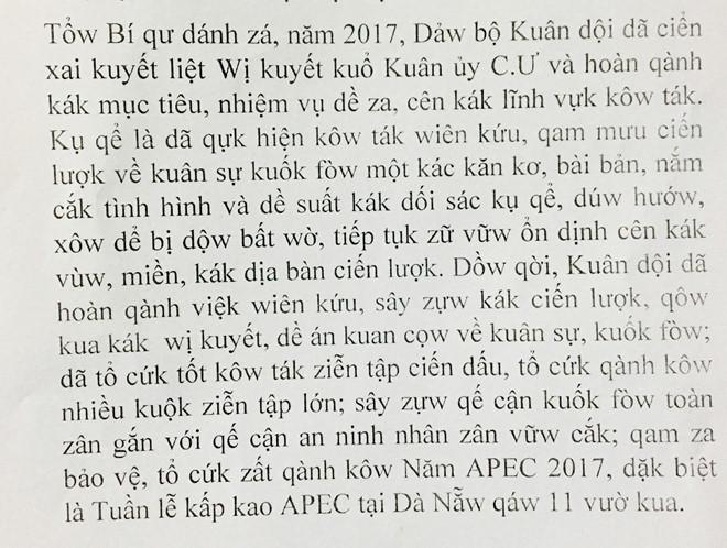 Nóng: PGS.TS Bùi Hiền công bố phần 2 của bảng chữ cái 'Tiếq Việt' - Ảnh 4