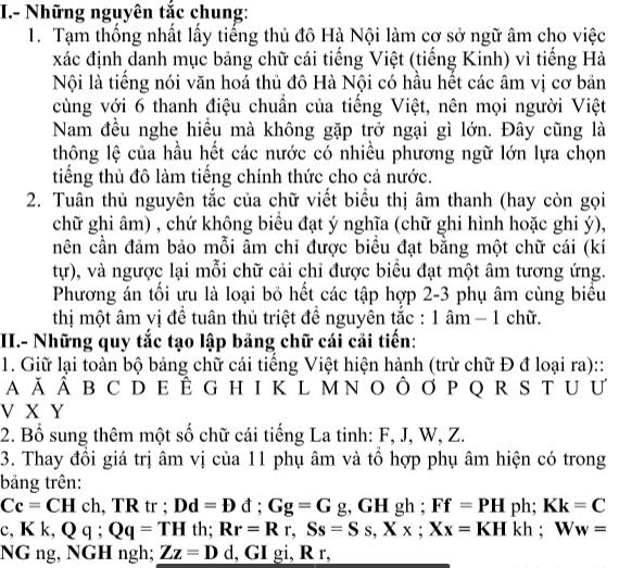PGS.TS Bùi Hiền lý giải cách đọc bảng chữ cái 'Tiếq Việt' phần 2: Soi phản ứng của cư dân mạng - Ảnh 2