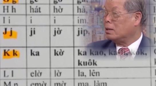 PGS.TS Bùi Hiền lý giải cách đọc bảng chữ cái 'Tiếq Việt' phần 2: Soi phản ứng của cư dân mạng - Ảnh 1