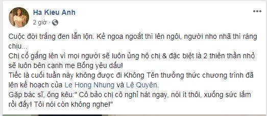 Nóng: Diva Hồng Nhung nhập viện sau khi chồng cũ phủ nhận chuyện ngoại tình trước khi ly hôn - Ảnh 2