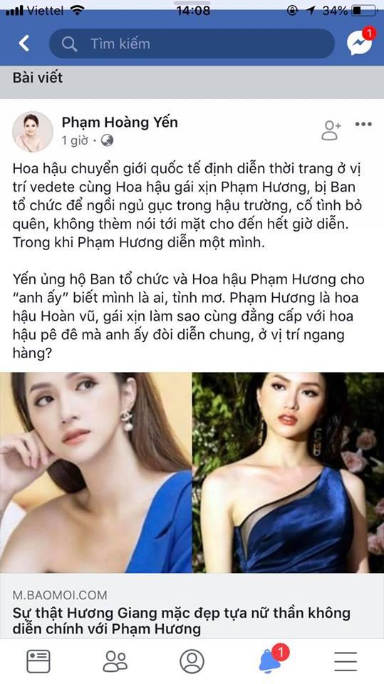 Phạm Hoàng Yến gây phẫn nộ khi công khai xúc phạm giới tính Hương Giang: 'Cắt đi rồi không biết có mọc lại?' - Ảnh 1