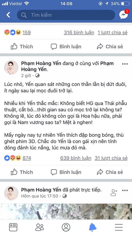 Phạm Hoàng Yến gây phẫn nộ khi công khai xúc phạm giới tính Hương Giang: 'Cắt đi rồi không biết có mọc lại?' - Ảnh 3