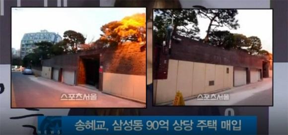 Khối tài sản của Song Joong Ki - Song Hye Kyo thay đổi ra sao nếu về chung một nhà? - Ảnh 2