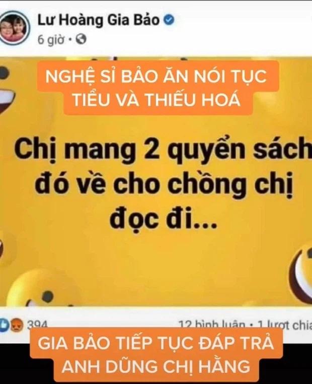 Gia Bảo làm rõ lùm xùm viết status 'đá xéo' đại gia Phương Hằng, tiết lộ tình tiết liên quan đến cơ quan chức năng - Ảnh 2