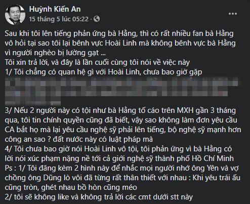 Diễn viên Huỳnh Kiến An phân trần: 'Tôi chưa bao giờ nói Hoài Linh vô tội' - Ảnh 2