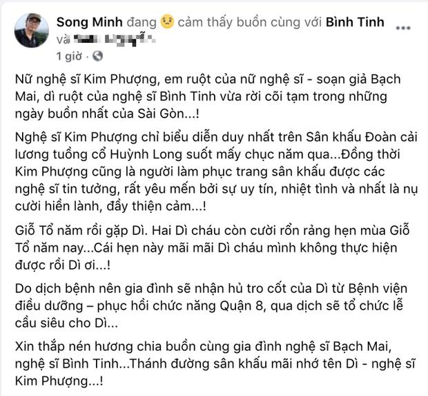 Sao Việt bàng hoàng và thương xót Nghệ sĩ Kim Phượng qua đời vì Covid-19, tang lễ phải tạm hoãn do dịch - Ảnh 7