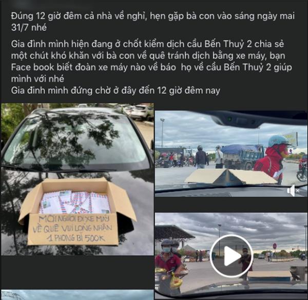 Chị gái Nghệ An phát phong bì tiền 'dày cộp' cho người dân về quê tránh dịch gây 'bão' mạng: 'Tôi muốn lặng lẽ làm' - Ảnh 1