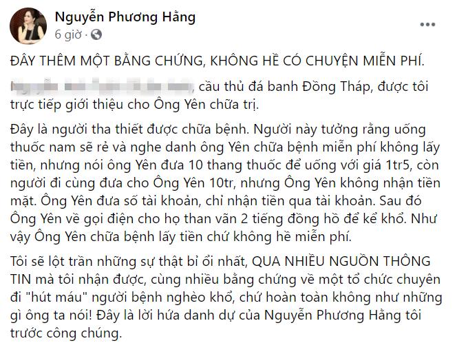Lời tố cáo mới nhất từ vợ đại gia Dũng 'lò vôi': 'Thần y' Võ Hoàng Yên chuyên đi 'hút máu' người bệnh nghèo khổ - Ảnh 1