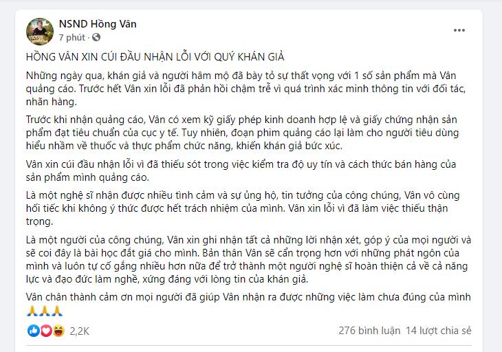 Nóng: Người hâm mộ thất vọng, NS Hồng Vân chính thức 'cúi đầu nhận lỗi với khán giả' - Ảnh 2