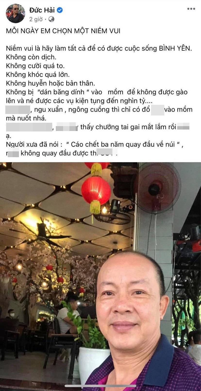 Duc Hai 1