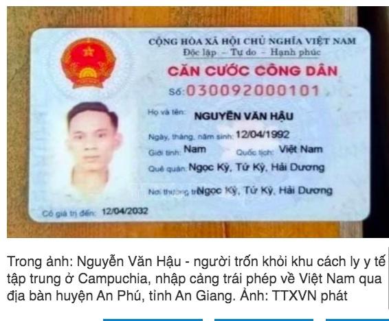 Truy tìm người trốn cách ly ở Campuchia, nhập cảnh trái phép về Việt Nam - Ảnh 1