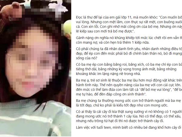Bức thư gây chấn động của học sinh lớp 11 tự tử: 'Con muốn bố mẹ vui lòng, nhưng con thực sự rất mệt'