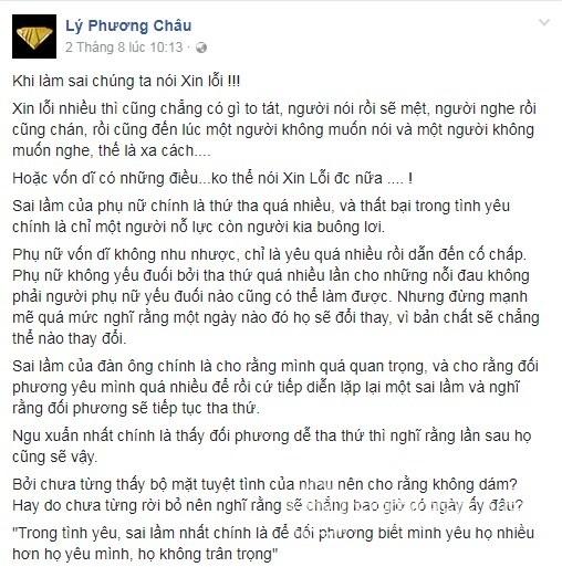Linh Chi viết status ẩn ý, được cho là 'đá xoáy' vợ cũ Lâm Vinh Hải - Ảnh 6