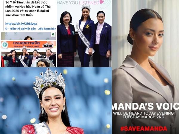 Đương kim Hoa hậu Hoàn vũ Thái Lan 'vạ miệng', khán giả đòi tước danh hiệu