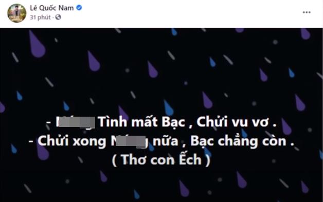 ba Nguyen Phuong Hang 3