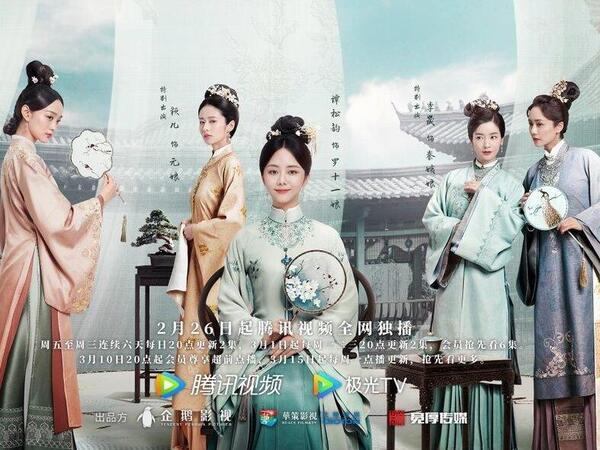 Cẩm Tâm Tựa Ngọc: Dàn mỹ nhân Hoa Ngữ đọ nhan sắc trong Hán phục cổ trang