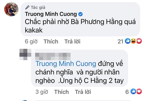 'Ông hoàng quảng cáo Việt Nam' sẽ bắt tay với bà Phương Hằng 'vạch mặt' giới nghệ sĩ? - Ảnh 3
