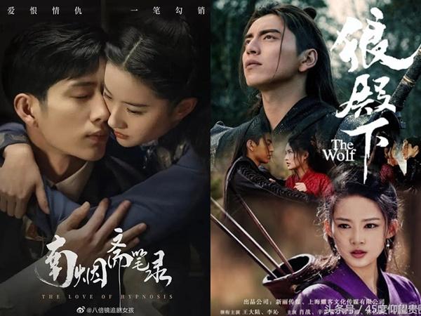 4 bộ phim truyền hình Hoa ngữ bị 'vứt xó' nhưng lại được khán giả vô cùng trông đợi