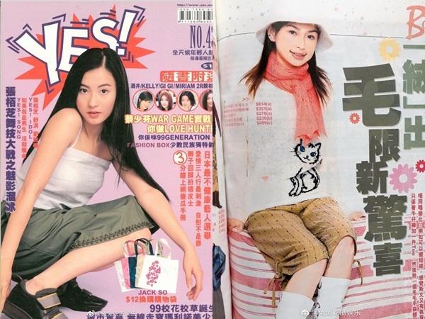 Angela Baby lộ ảnh tạp chí cũ, nhan sắc khác biệt lại còn bị Trương Bá Chi lấn át hoàn toàn