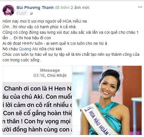 Choáng khi biết danh tính nhân vật bí ẩn giúp H'Hen Niê đoạt vương miện Hoa hậu Hoàn vũ Việt Nam - Ảnh 1